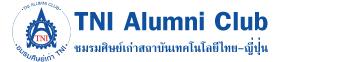 TNI Alumni